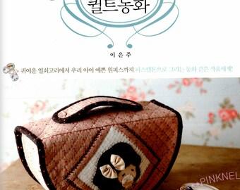 Quilt Crafts Pattern Book