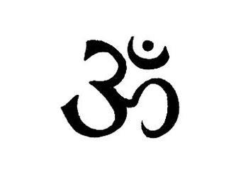 Om Symbol rubber stamp Aum