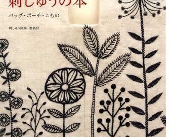 Naoko Shimoda's Embroidery Book - Japanese Craft Book MM