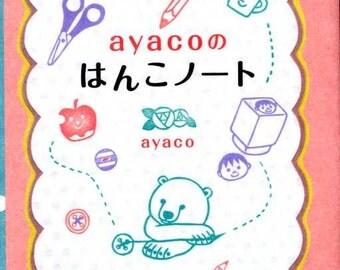 Ayaco's Eraser Stamp Design Book - Japanese Craft Book