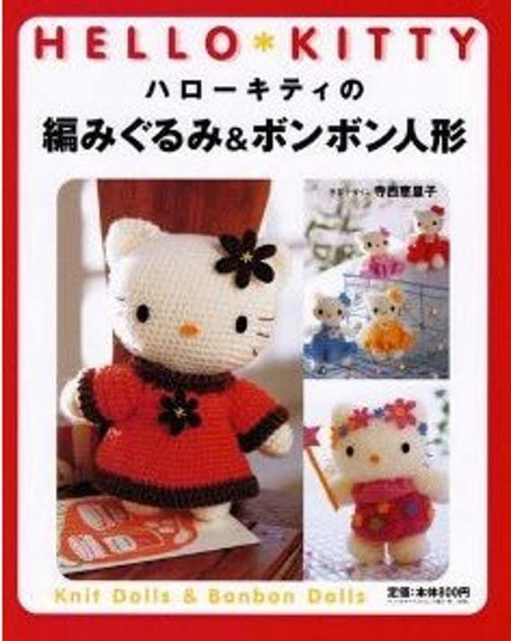 NEW Out of Print Hello Kitty Crochet Knitting Bonbon doll Craft Book Japan Amigurumi