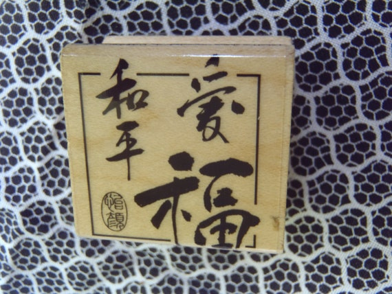 Chinese Notes Rubber Stamp