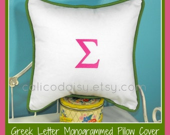 Greek Embroidered Pillow Cover 14 x 14 - 1-3 Letters - Design Your Own