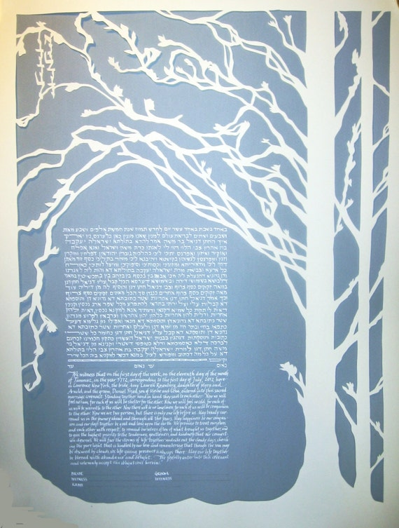 Flowering Tree papercut ketubah with original calligraphy - not a print