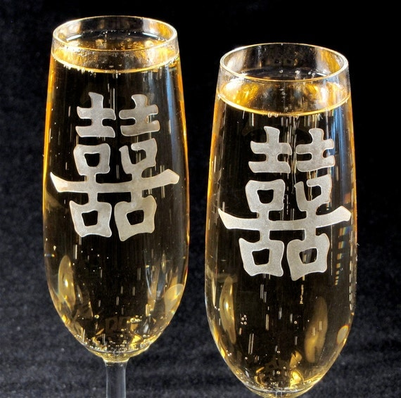 2 Toasting Flutes Chinese Double Happiness Fine Crystal Champagne Flutes, Chinese Wedding