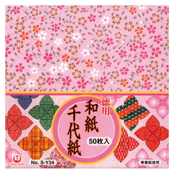 Japanese Washi Chiyogami Origami Paper - 15cm (6 inches)