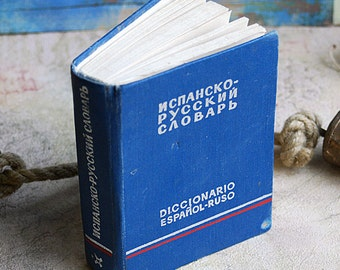 1974 Spanish - Russian dictionary...    Jul 10