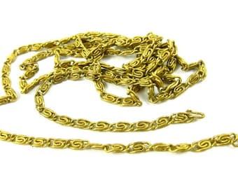 Vintage Knurled Brass Chain - CN20 - 2 Feet