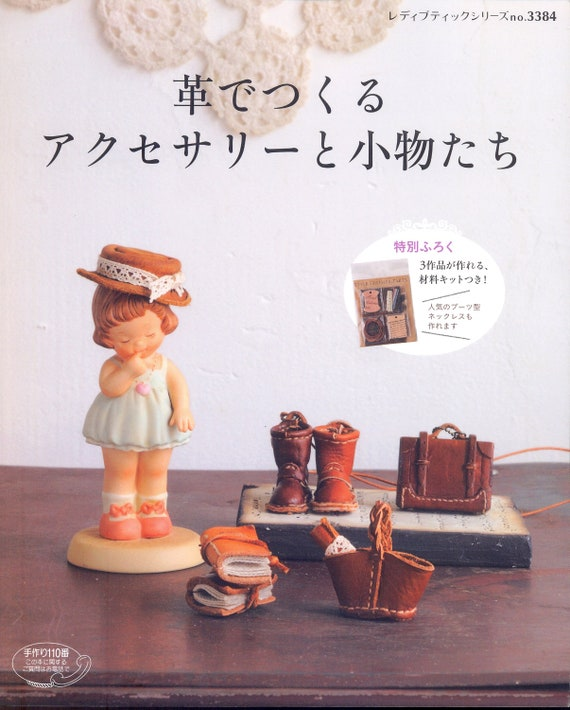 DIY Leather Miniature and Accessories - Japanese craft book and DIY kit package