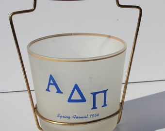 Vintage Alpha Delta Pi Sorority 1964 Spring Formal Glass Ice Bucket with Danish Style Holder