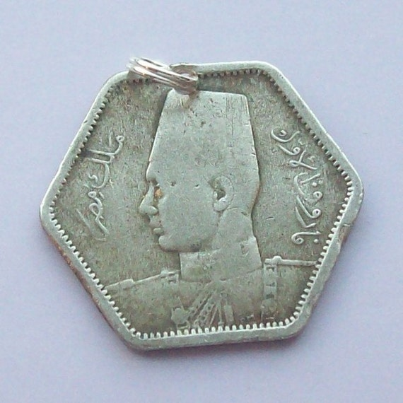 Egyptian Silver Coins 6-sided Egyptian Silver Coin