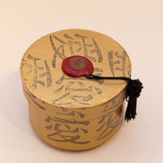 Round Decorative Boxes: Asian Themed Round Paper Mache Decorative By