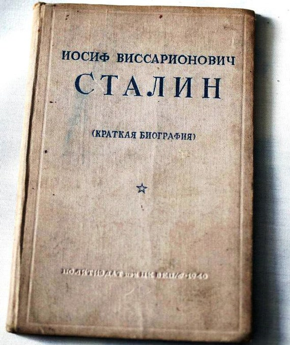 a short biography of joseph stalin Josef stalin's biography and life storyjoseph vissarionovich stalin (18 december 1878 – 5 march 1953) was the premier of the soviet union from 6.
