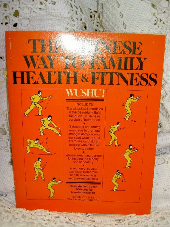 Vintage Tai Chi Book  The Way to Health and Fitness