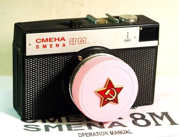 Red Star LOMO Compact SMENA-8M Camera in BOX -from RussianVintage