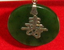 Vintage Large High Quality Chinese Spinach Green Jade Disc Pendant with Silver Bail and Applied Chinese Character