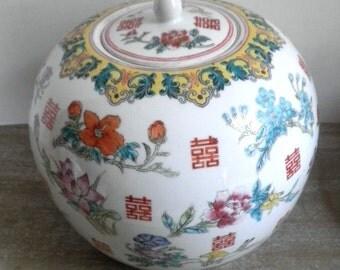 Exceptional Globe Ginger Jar