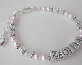 Baby Pink Pearl and Pewter Baby/Toddler Name Bracelet -ADORABLE