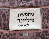 Looking for a millionaire 4 my doughter hebrew  Wallet that talks about money Cotton cloth and gray flowers on pink canvas