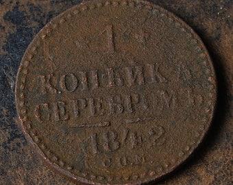 Imperial Russian copper kopek coin, 1842 kopecks, copecks, kopeyka