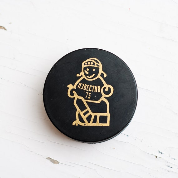 Soviet Ice Hockey Puck - Made in USSR 1970s