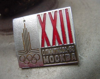 1980 Moscow - XXII OLYMPIAD - Russian Soviet USSR olympic pin - sport theme - Olympic games logo - Symbol