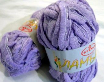 Ruffle yarn, Sashay, mesh, ruffling yarn, Lambada lame, flamenco, can can fantasy yarn. Ruffle skirt / scarf. Lilac / orchid color (39) DSH