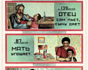 Soviet ANTI-Alcohol Poster. Who teaches kids to start drinking. Soviet poster, propaganda 1930s Moscow