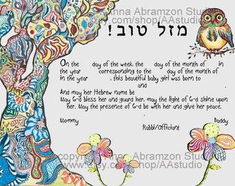 Jewish Baby Naming Certificate - Jewish baby gift, Tree of Life, Bris, Brit Milah, Baby Shower, New Baby, Baby girl, Baby boy, New Baby Gift