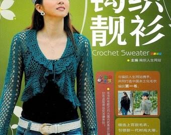 Crochet Sweater vol 1, Fashion, Clothing, cotton yarn, Chinese book PDF