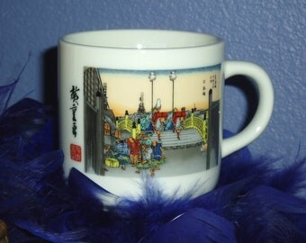 Asian Import Export Scene Mug Rare Vintage