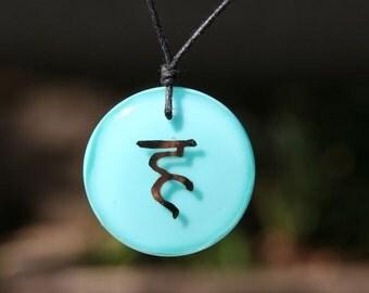 Throat Chakra Symbol Necklace, Reiki Energy Healing Jewelry