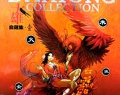 The Art of Daxiong - Collection One (Last copy, discounted for minor imperfection)
