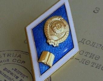 Soviet Enamel Pin - Social Sciences - University Badge - Uniform Pin - Craft Supply - Vintage Suit Making Supplies - 1970s