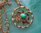 Oriental Chinese Symbol Pendant, Peking Glass, Green Marbled Stone, Golden Bamboo Circle Frame