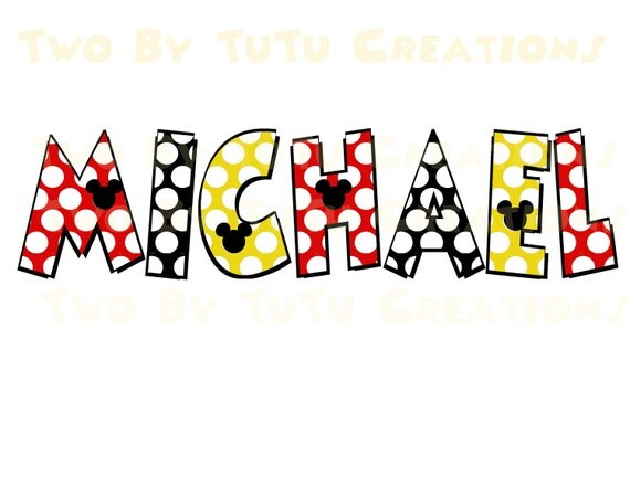 Disney Mickey Mouse Personalized Name DIY Printable Image for Iron On Shirt Transfer