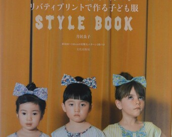 CHILDREN'S STYLE Book by  Yoshiko Tsukiori - Japanese Craft Book