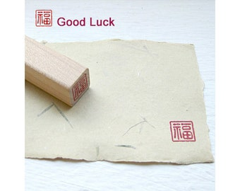 Good Luck mini Rubber Stamp - Chinese Character Oriental Stamp **