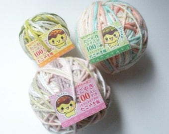 Yarn Balls Sampler, Destash Yarn Balls Ombre Pastel