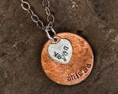 Hand Stamped Vegan Recycled Sterling Silver Heart Textured Copper Disc: Yoga Jewelry Vegan Jewelry Shanti Ahimsa Mantra Meditation Namaste