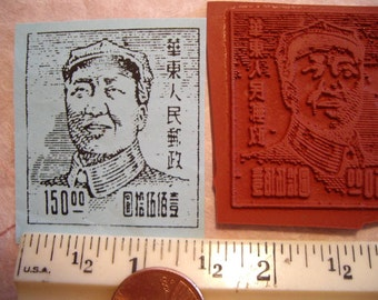 China 150. postal Rubber stamp un-mounted scrapbooking rubber stamping