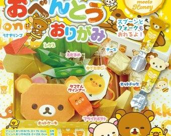 Rilakkuma Origami Bento Kit