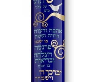 Modern Jewish Blessing Mezuza Mezuzah Design Israel