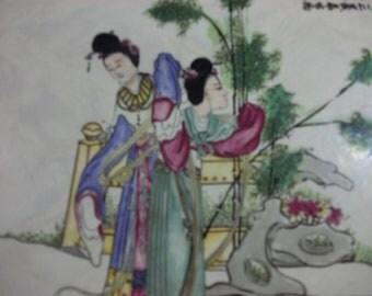Asian Themed Geisha  Ceramic Platter and Mug Set Figural Pink Blue White Black
