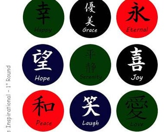 Popular items for japan letter symbols on Etsy