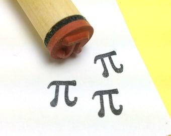 Pi Rubber Stamp - math symbol