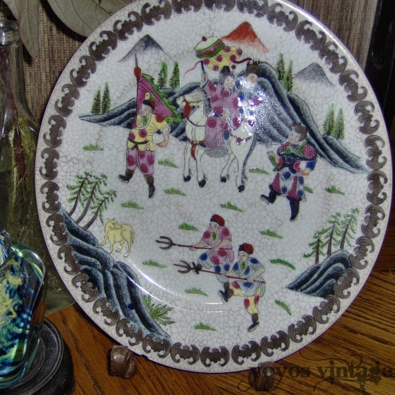 ORIENTAL DECORATIVE PLATE Home Decor Collectible Gift Item