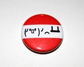 Red Caution - Flip The Table - One Inch Pinback Button