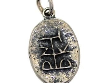 Byzantine-Medieval Monogram - Sterling Silver Pendant