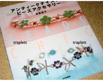 Japanese Craft Pattern Book  Beading Jewelry